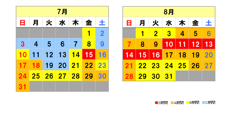 Fare Calendar